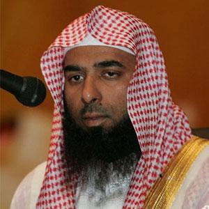 Shekh AbdAllah Al-Matrood