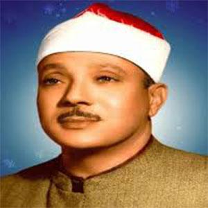 Sheikh Abdul Basit
